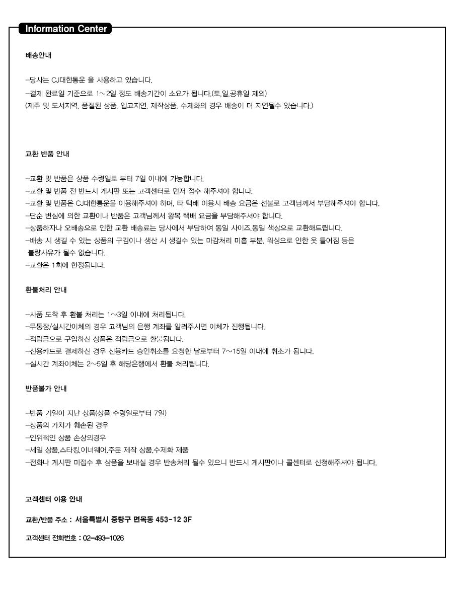 랩12(LAB12) 오가닉 코튼 테이퍼드 데님 (크림)